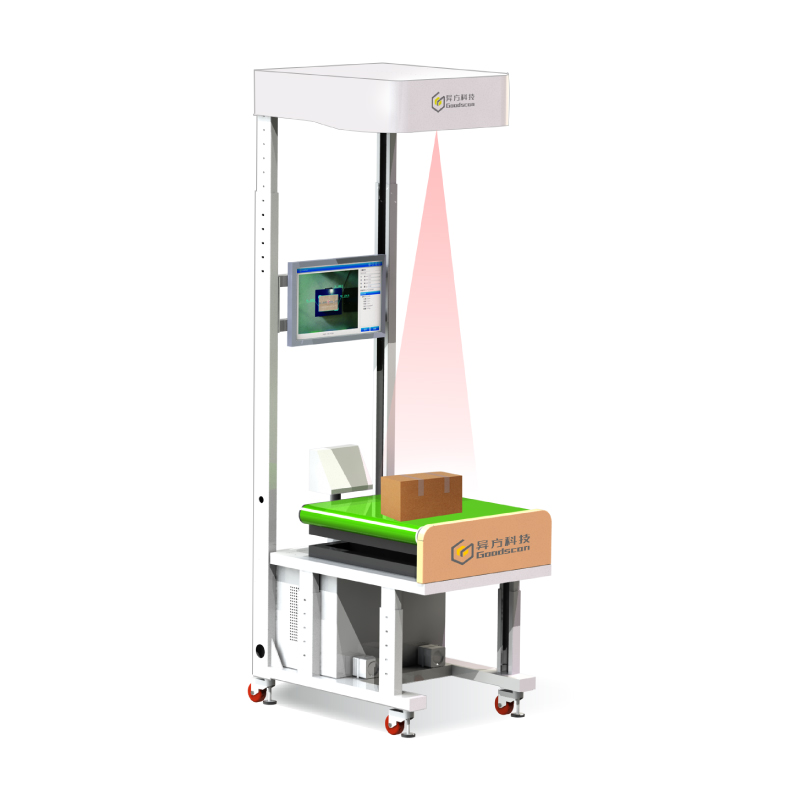 Belt type measuring square weighing machine