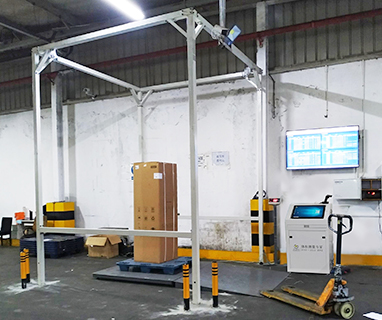 Customer case|Yifang GS300pro helps pallet bulk mea
